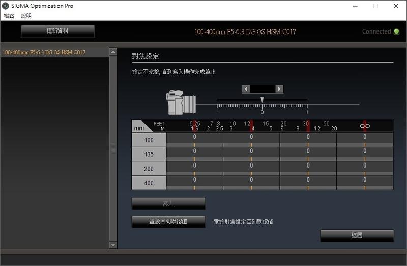 06_對焦設定.jpg